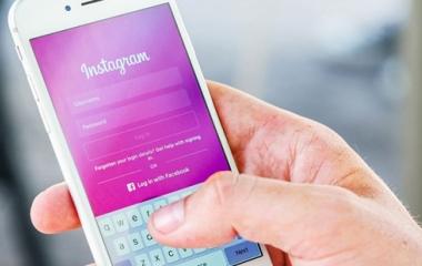 Instagram Satış Nedir Ve Nasıl Yapılır