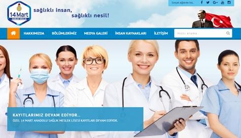 14 Mart Sağlık Koleji